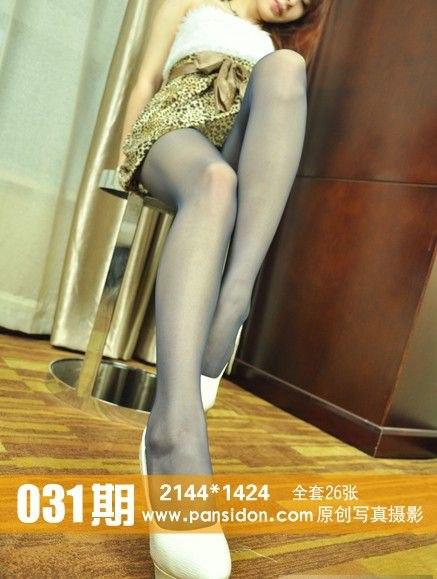 [PANS写真]2013-03-01 NO.031期[26P+1V/63.5M]